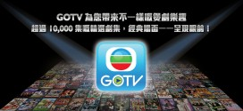 tvb-launced-gotv-ott-services