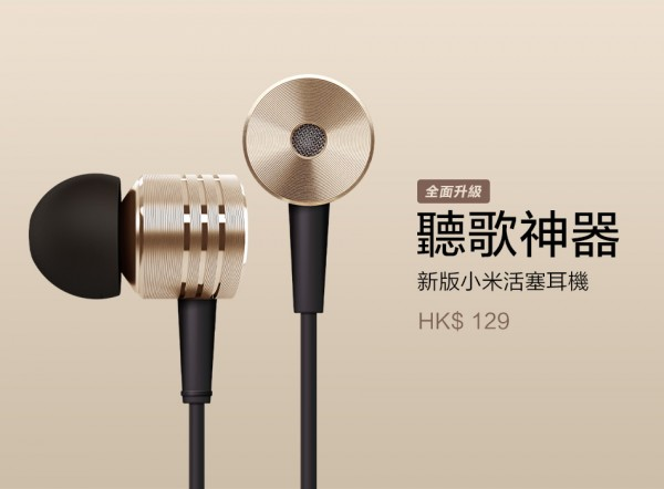 xiaomi-huosai-gold-earphone-hk-129-cover