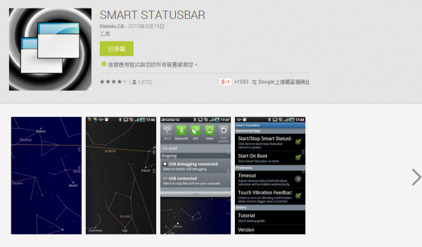 android-apps-smart-statusbar