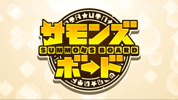 android-games-gungho-summons-board