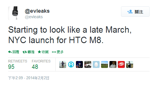 htc-m8-delayed-to-late-march-2014-nyc