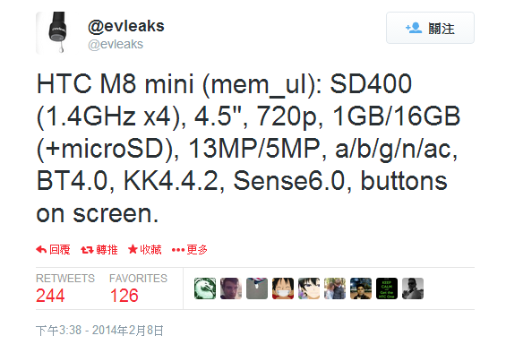 htc-m8-mini-spec-leaked