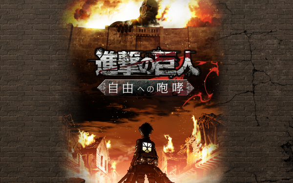 iphone-android-games-attack-on-titan-1