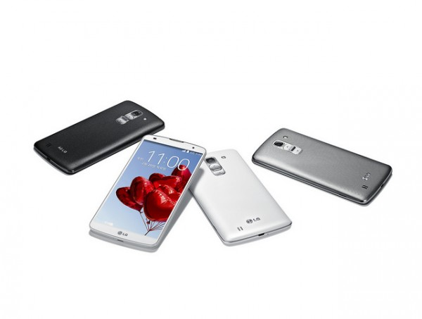 lg-g-pro-2-announced-in-south-korea-1