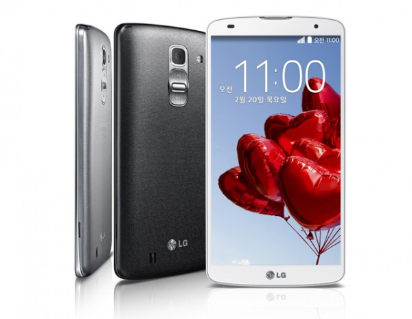 lg-g-pro-2-announced-in-south-korea