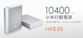xiaomi-external-battery-10400mah-hk-sale-again