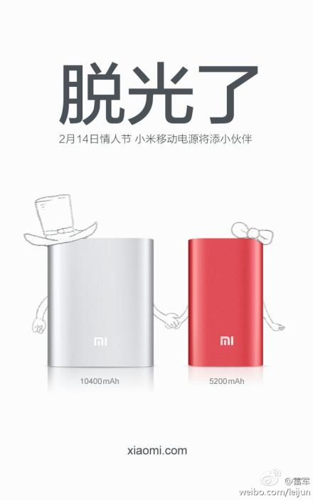 xiaomi-external-battery-5200mah-1