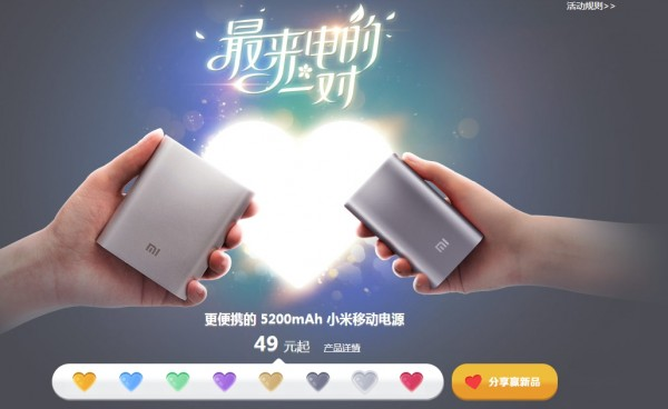 xiaomi-external-battery-5200mah-2