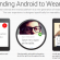 android wear 1 55x55 - Google 發佈 Android Wear 穿戴式裝置系統