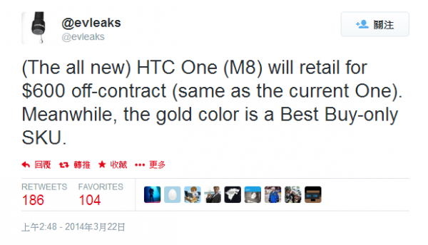 evleaks-the-all-new-htc-one-m8-priced-at-usd-600