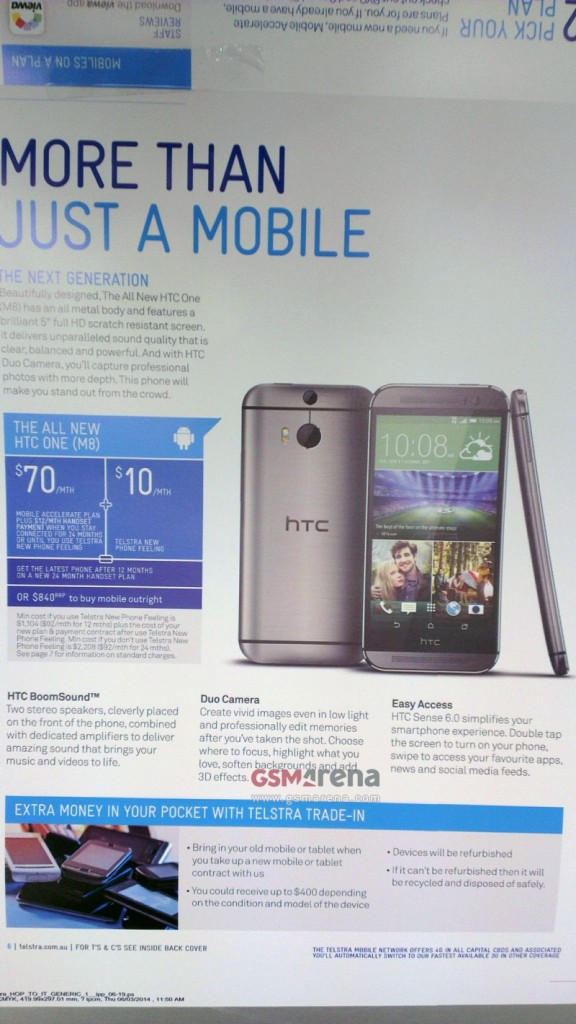 htc-one-2014-dual-camera-feature-2