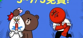 line-stickers-free-18-line-angry-series-1