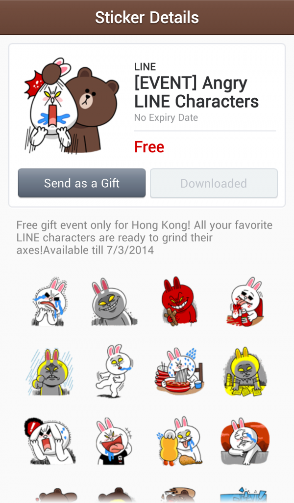 line-stickers-free-18-line-angry-series-2