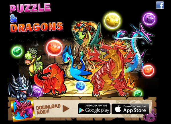 puzzle-and-dragons-hktw-ios-arrived