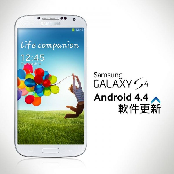 samsung-galaxy-s4-lte-android-4-4-kitkat-update