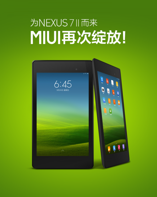 xiaomi-nexus-7-ii-miui-announced-1