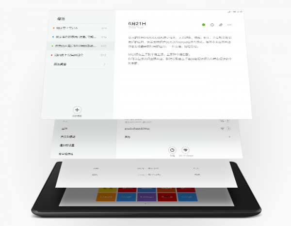 xiaomi-nexus-7-ii-miui-announced-3