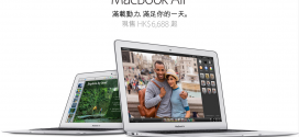 apple-macbook-air-apr-14