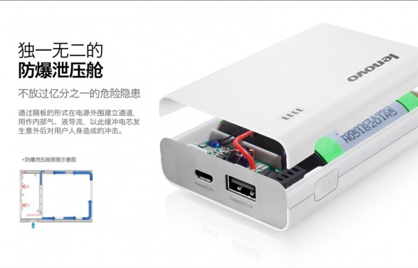 lenovo-external-portable-battery-pa7800-3