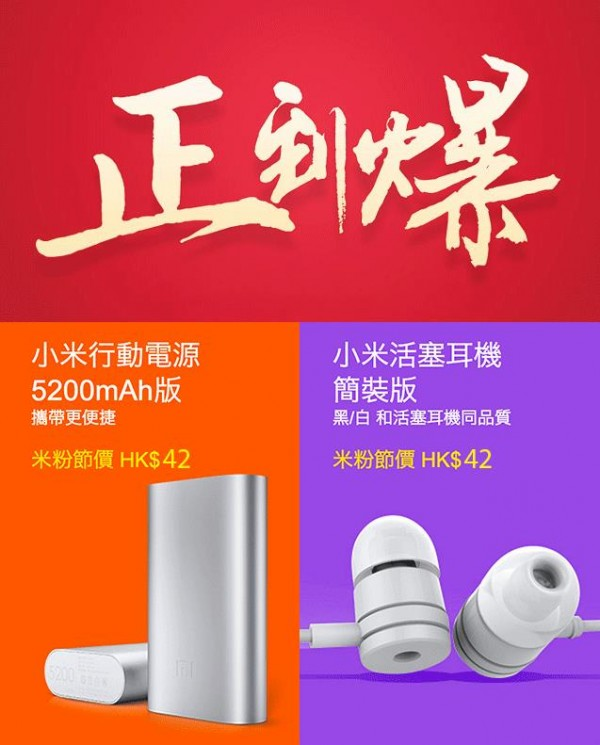 xiaomi-5200mah-external-power-hk42