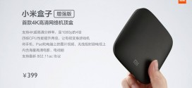 xiaomi-mi-box-plus-rmb-399-2