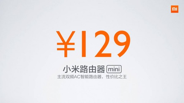 xiaomi-router-mini-rmb-129-1