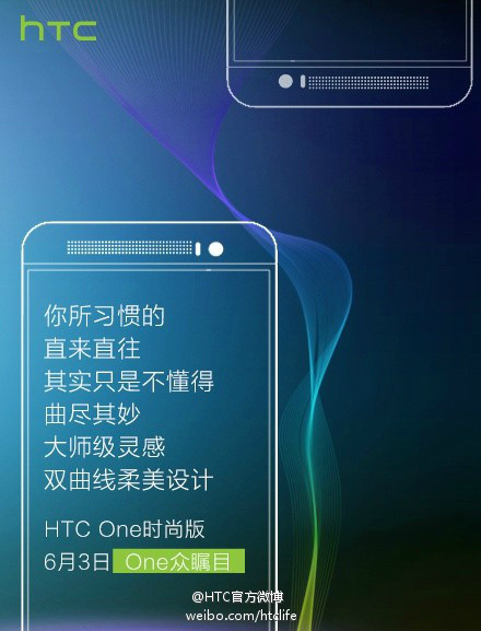 htc-one-ace-qq-3
