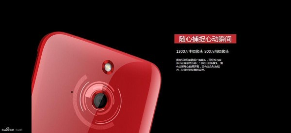 htc-one-ace-qq-9