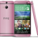 htc-one-m8-in-pink-2014