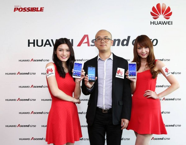 huawei-ascend-g750-hk-announced-1