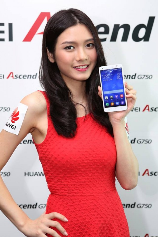 huawei-ascend-g750-hk-announced-2