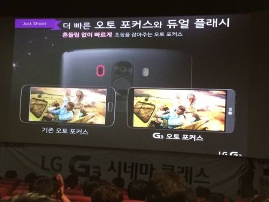 lg-g3-korea-announcement-ppt-4