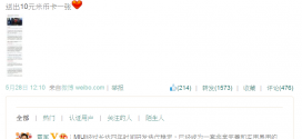 miui-v6-confirm-in-development