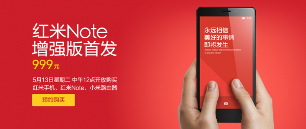 redmi-note-enhanced-rmb999-start-13th-may