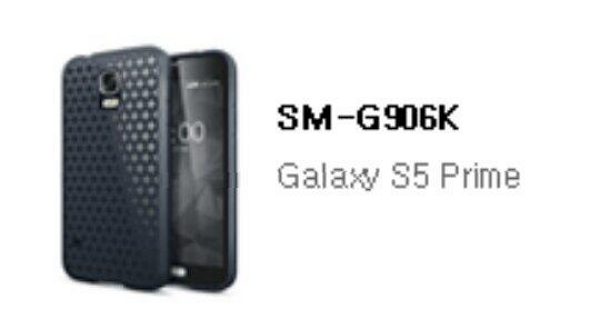 samsung-galaxy-s5-prime-leaked-in-website