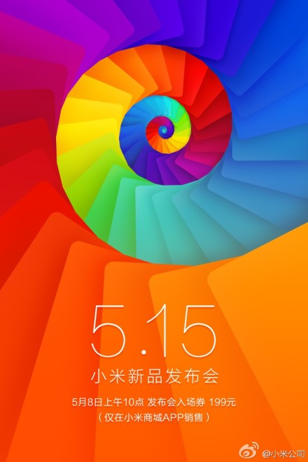xiaomi-press-release-15-may