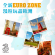 3hk-euro-data-daily-roaming-service