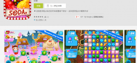 android-games-candy-crush-soda-saga