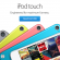 apple-drop-ipod-touch-price-from-usd-199