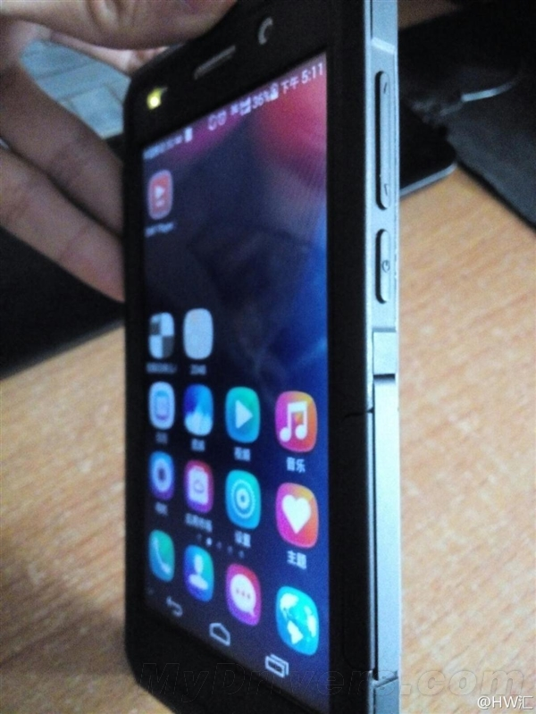 huawei-honor-6-leaked-1