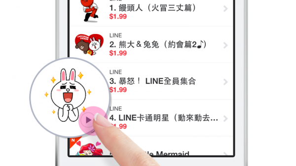 line-add-gif-stickers-1