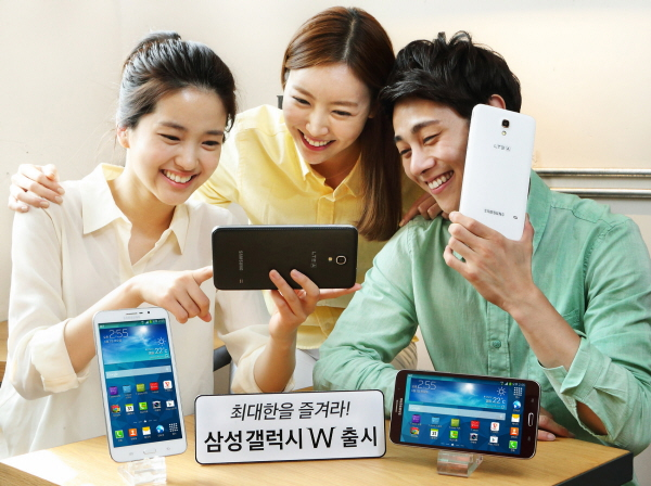 samsung-galaxy-w-announced-1