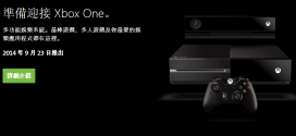 xbox-one-kinect-hk-3380-up-1