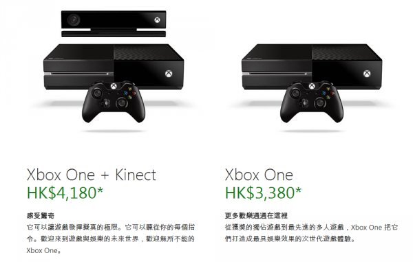 xbox-one-kinect-hk-3380-up