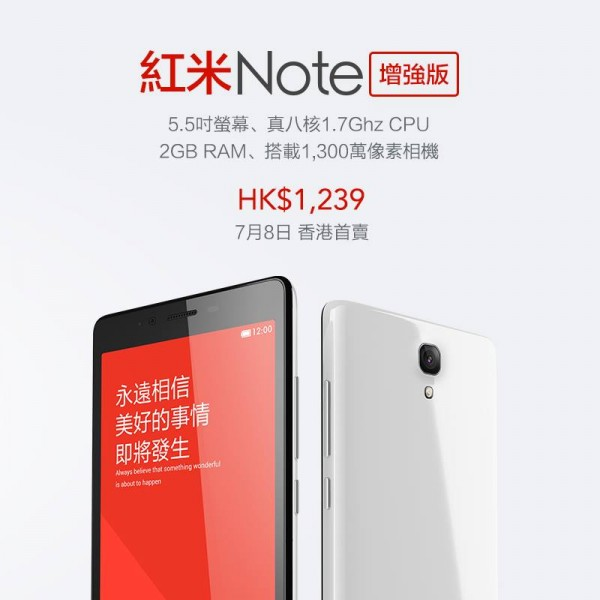 xiaomi-hongmi-note-advanced-hk1238-on-8-july