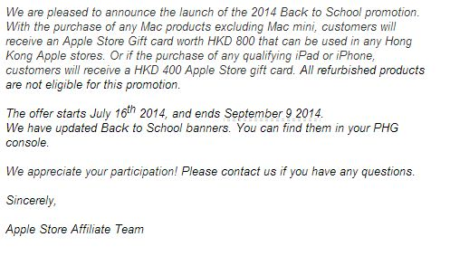 apple-store-back-to-school-2014-hong-kong-1