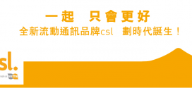 csl-ask-pccw-hkt-acquire-one2free