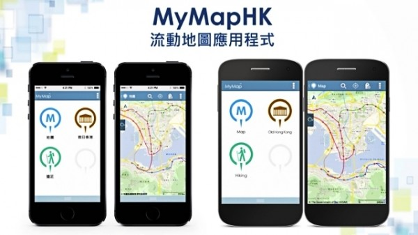 iphone-android-apps-mymaphk-1