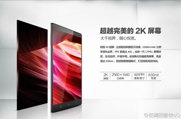 lenovo-k920-spec-announced-2