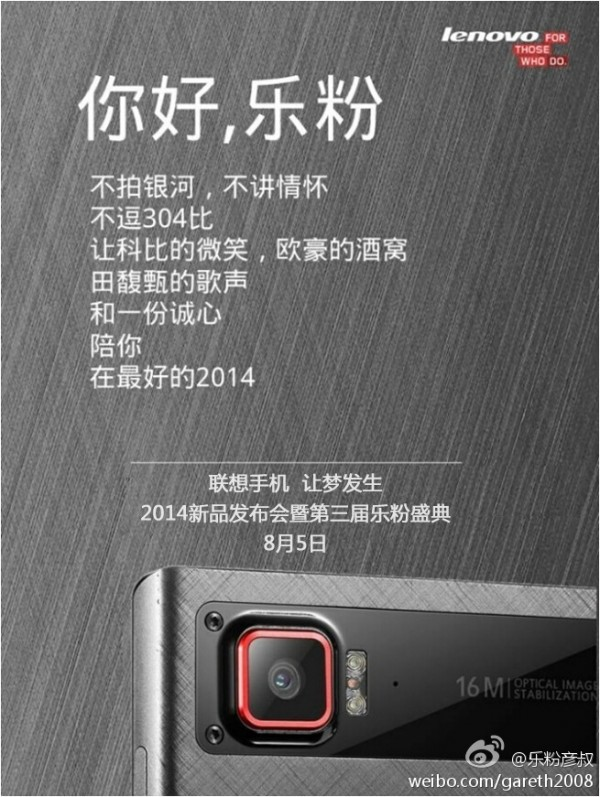 lenovo-vibe-z2-pro-k920-release-on-5th-august